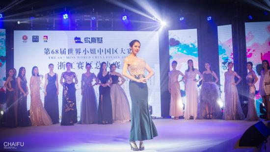 图为:第68届世界小姐(MissWorld)中国区总决赛现场。 主办方 供图