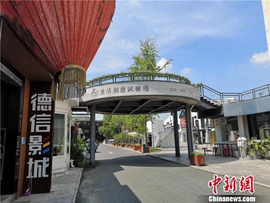 杭州创意设计中心内的台湾文创品牌。 张煜欢 摄