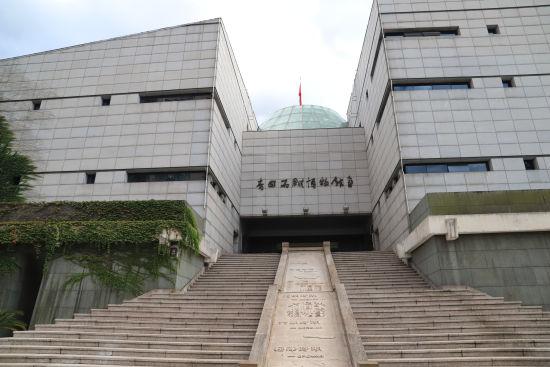 图为:青田石雕博物馆。 胡小丽 摄