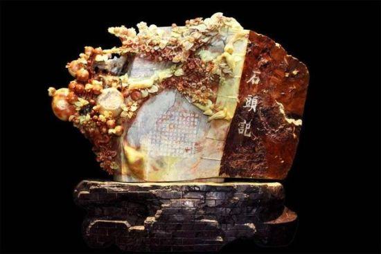 图为:石雕作品《石头记》。 青田县宣传部供图