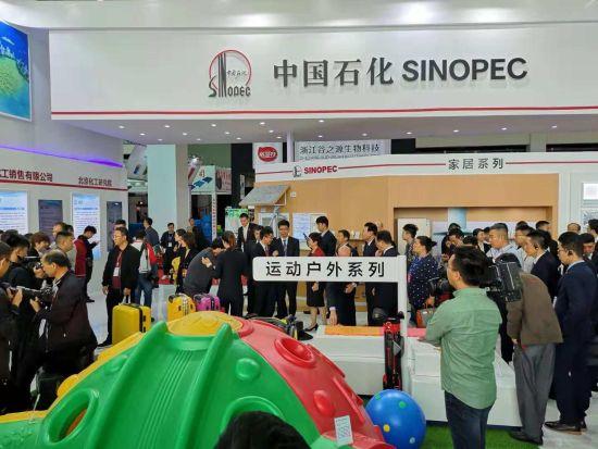 图为:参展企业向嘉宾介绍新型塑料产品 范宇斌 摄