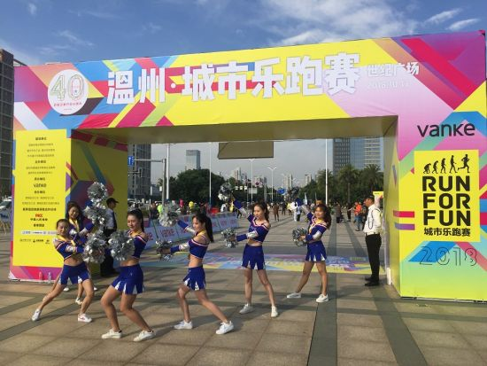 乐跑赛现场啦啦队为参赛者加油鼓劲。南汇街道供图