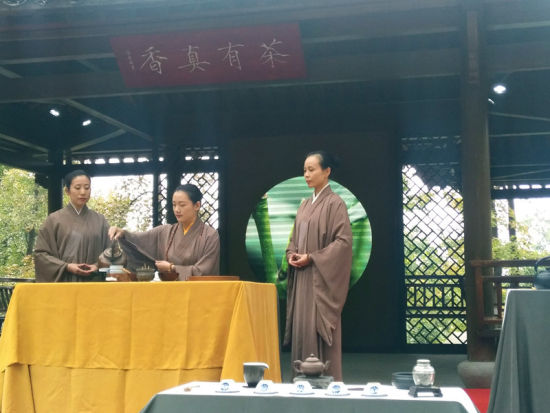 �U茶(cha)茶(cha)�(yi)表演。 施(shi)杭 �z
