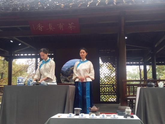 文士茶(cha)茶(cha)�(yi)表演。 施(shi)杭 �z