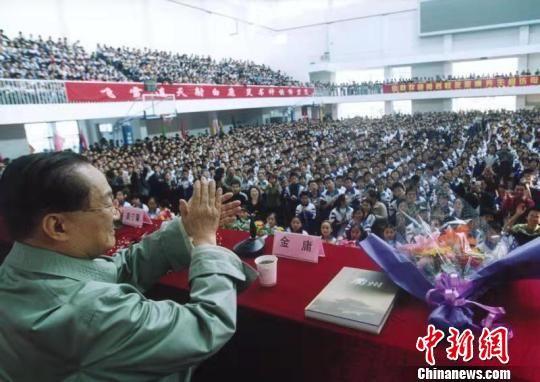金庸给学弟学妹作报告。衢州第一中学提供