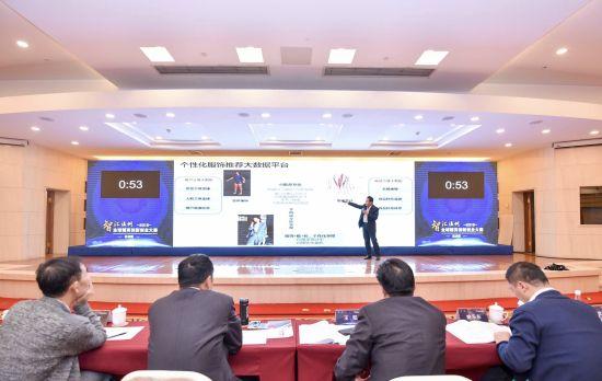"""图为2018""""智汇温州""""全球精英创新创业总决赛现场。 赛创未来供图"""