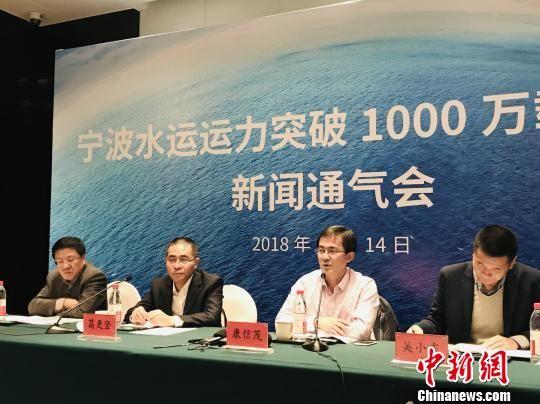宁波水运运力首次突破1000万载重吨民企运力超八成
