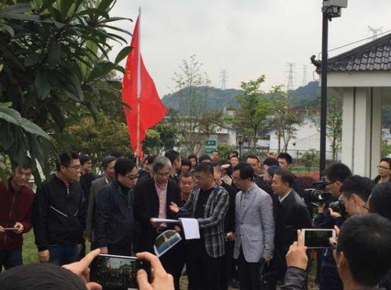 采风活动现场。浙江省书法家协会