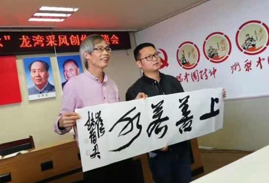 书协成员赠字。浙江省书法家协会