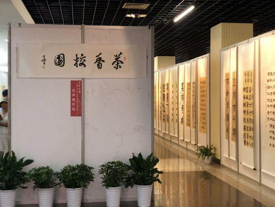 展览现场. 浙江图书馆提供-中国新闻网