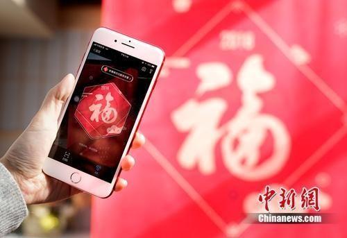 """衣食住行""""智慧化"""" 中国春节凸显满满""""科技味"""""""