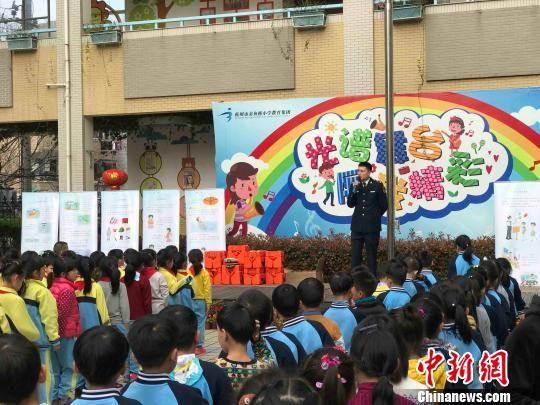 水上交通安全知识走进杭州校园:培养水上安全意识