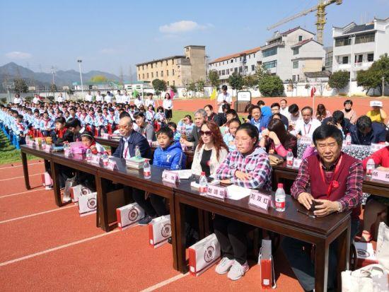 第二届全国大型诗歌公益活动在浙江浦江举行
