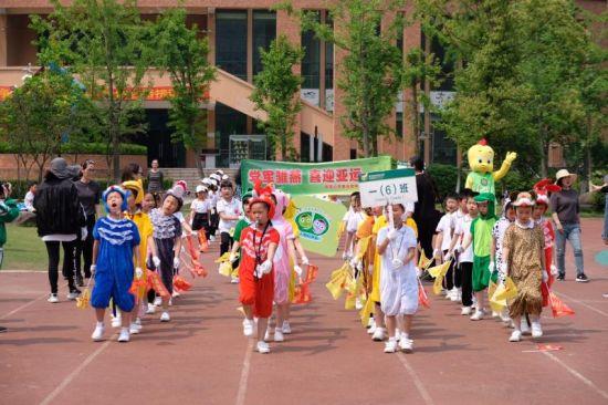 """浙江学军小学1600多名学生举办""""体育健康运动会"""""""