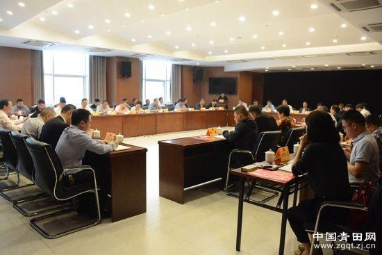 青田县十六届人大常委会第九次会议召开