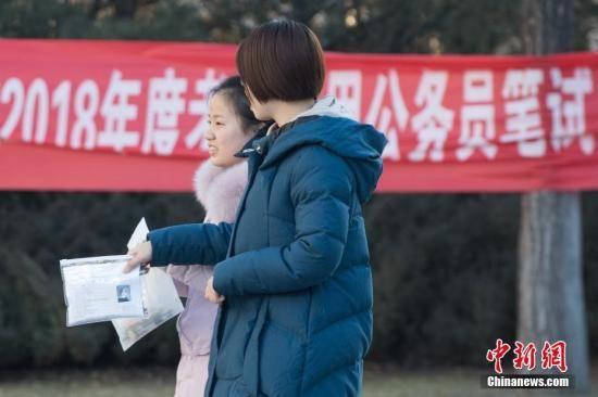 资料图:山西太原一公务员考点,考生准备进入考场。 中新社记者 武俊杰 摄