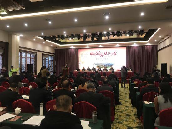 中国孔庙保护协会第21次年会在浙江磐安举行