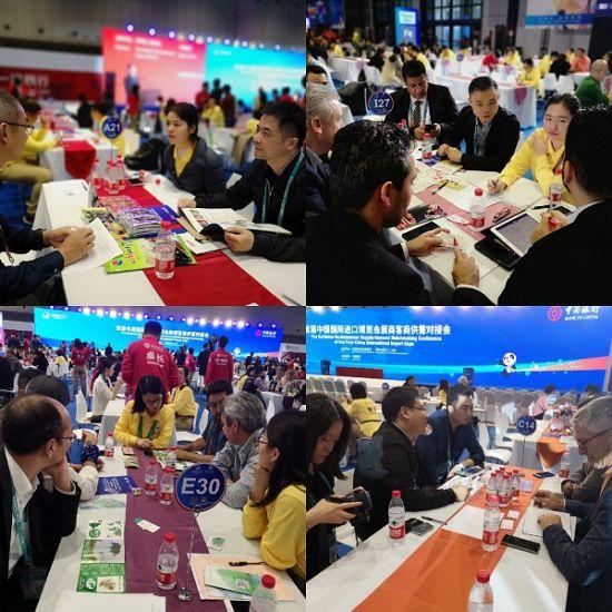 中行温州市分行服务进博会助推温州外贸经济发展